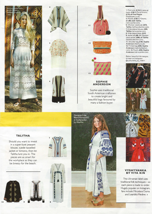Grazia UK, March 30, 2015